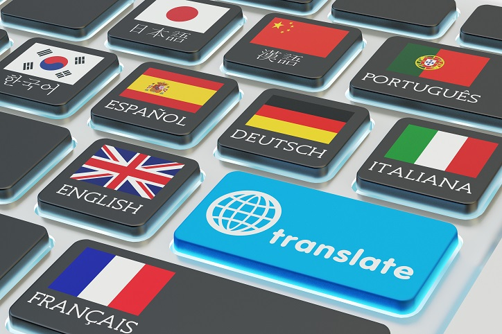 Translate Website, Best Translating Websites