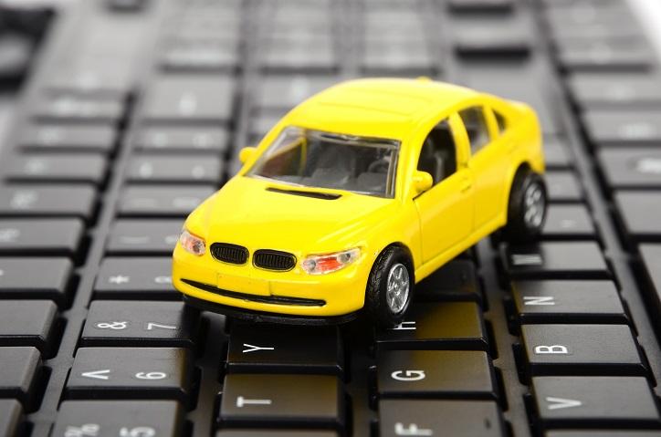 Car Insurance Quotes, Car Insurance Quotes Online