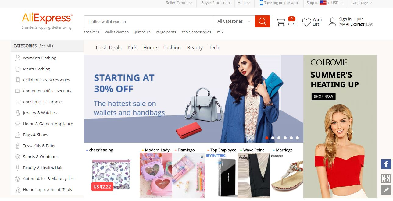 What is AliExpress, AliExpress Features