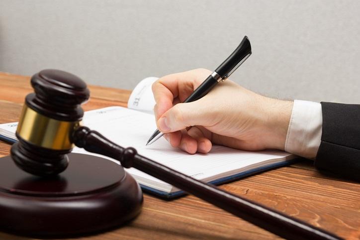 Judicial Records South Carolina