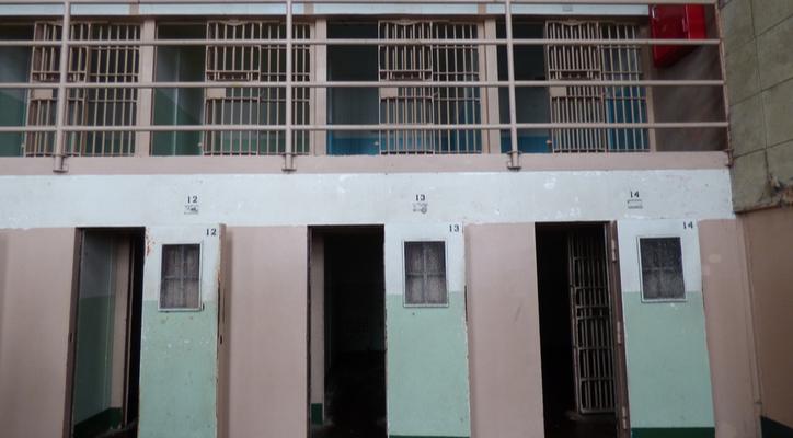 James River Correctional Center Virginia