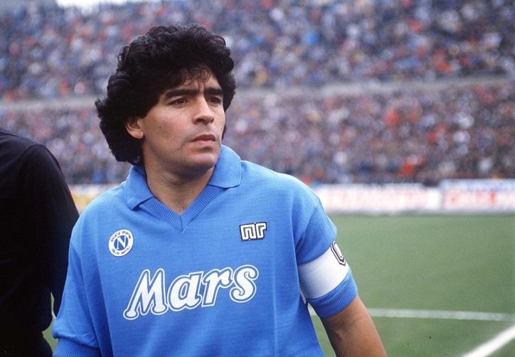 Diego Armando Maradona Background Check
