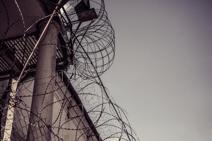 United States Penitentiary Terre Haute Indiana