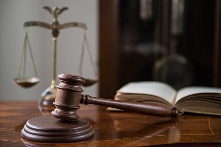 Mississippi Judicial Records