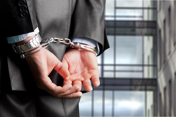 Arrest Records in Missouri