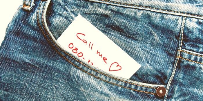 a note inside a jeans pocket
