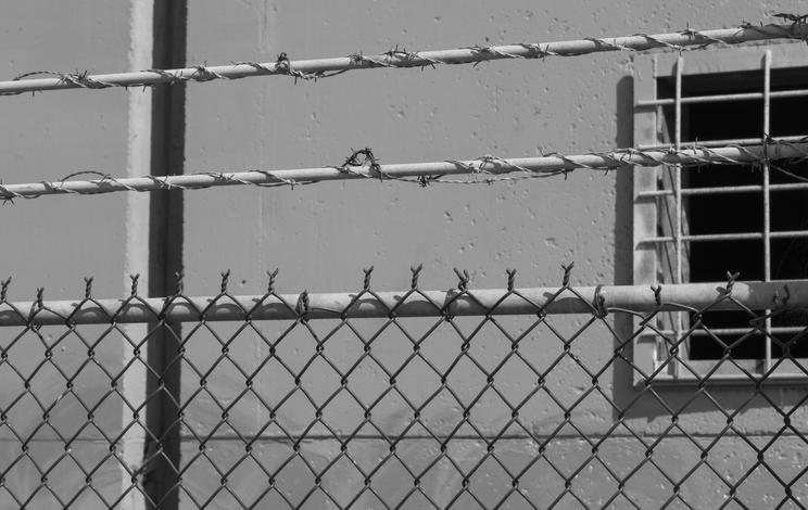 Western Correctional Institution Maryland