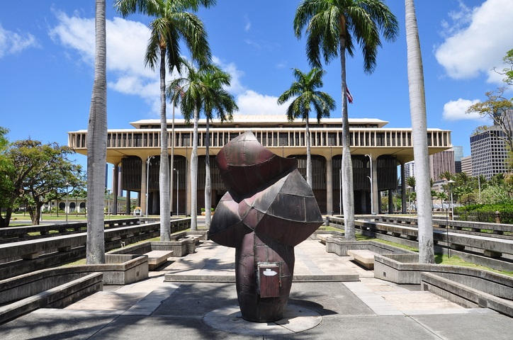 Hawaii Government Records