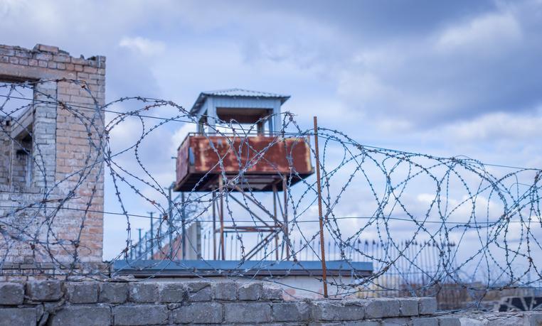Rhode Island Maximum Security Prison history