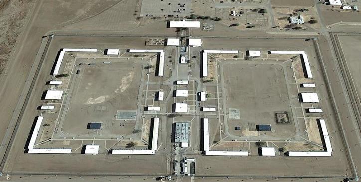 Arizona State Prison Complex