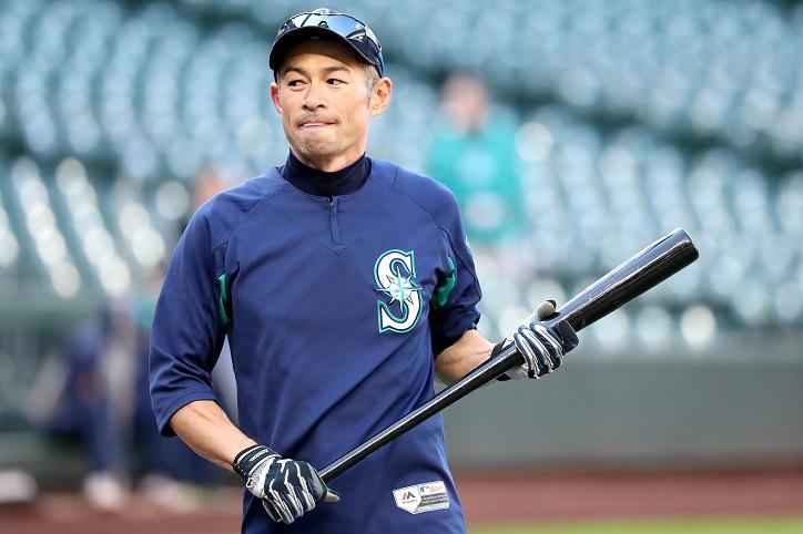 Ichiro Suzuki Background Check