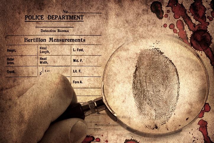 Arizona Public police Records
