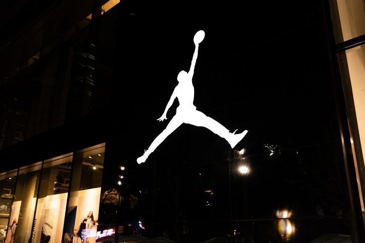 Michael Jordan Public Records
