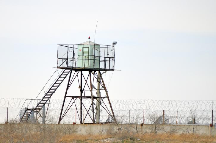 Northeast Correctional Complex