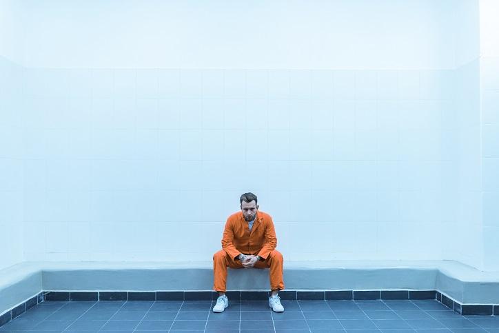 Bexar County Jail, Bexar County Jail Records