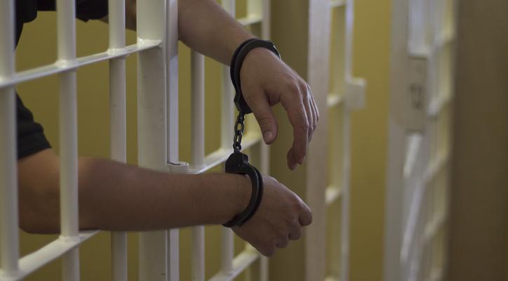 Lea County Correctional Center New Mexico
