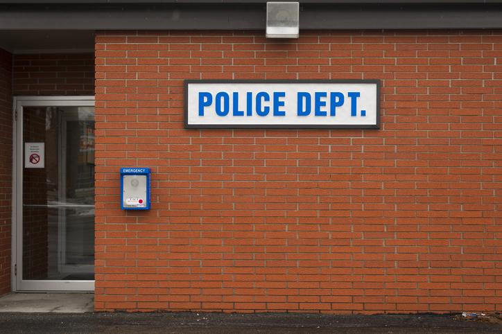 Are Police Records Public Records