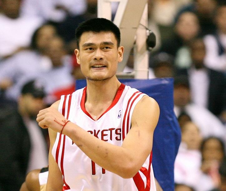Yao Ming Background Check